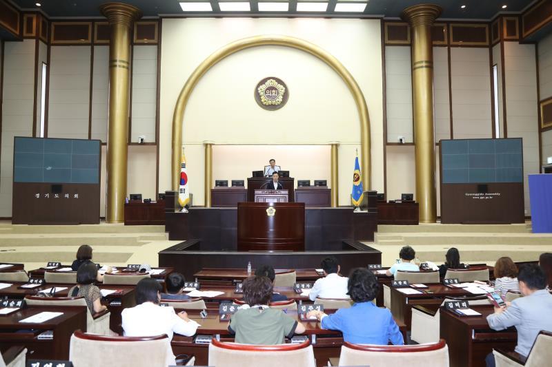 의정회 지방행정 아카데미