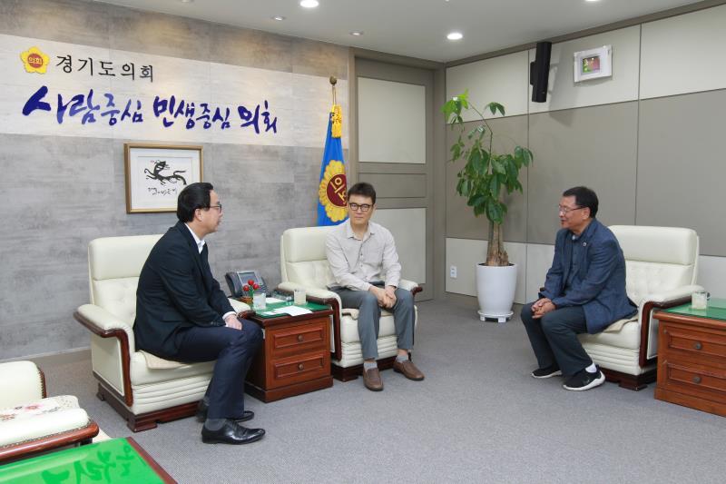 정기열의장 경기도 볼링협회 우영복 사무국장 접견