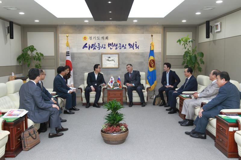 경기도-러시아간 정책협력 간담회