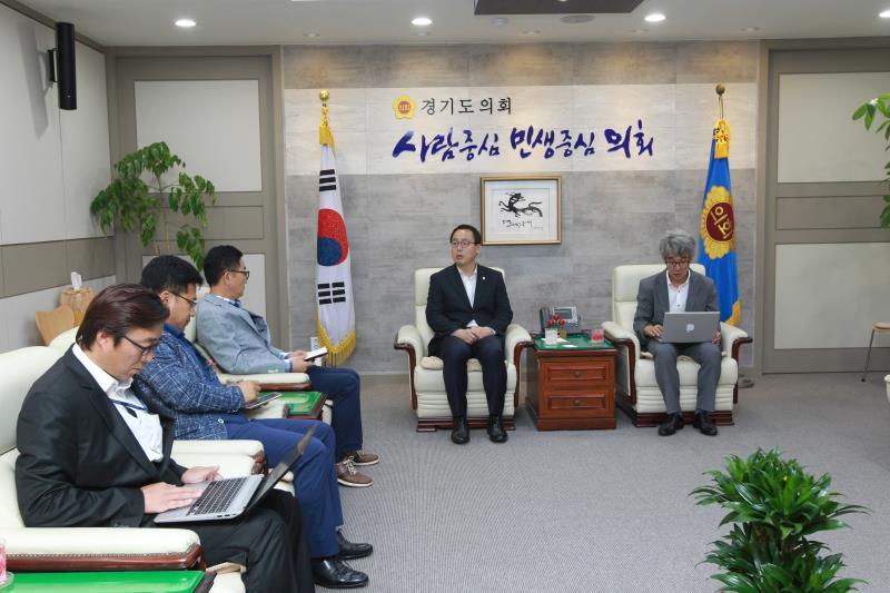 정기열의장 경기미디어포럼과 인터뷰