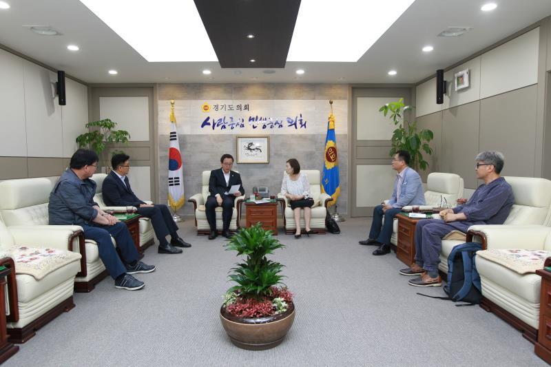정기열의장 경기도 사회적협동조합  한효주이사장 일행 접견