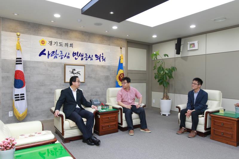 정기열의장 경기도시공사 김민성 노조위원장 접견