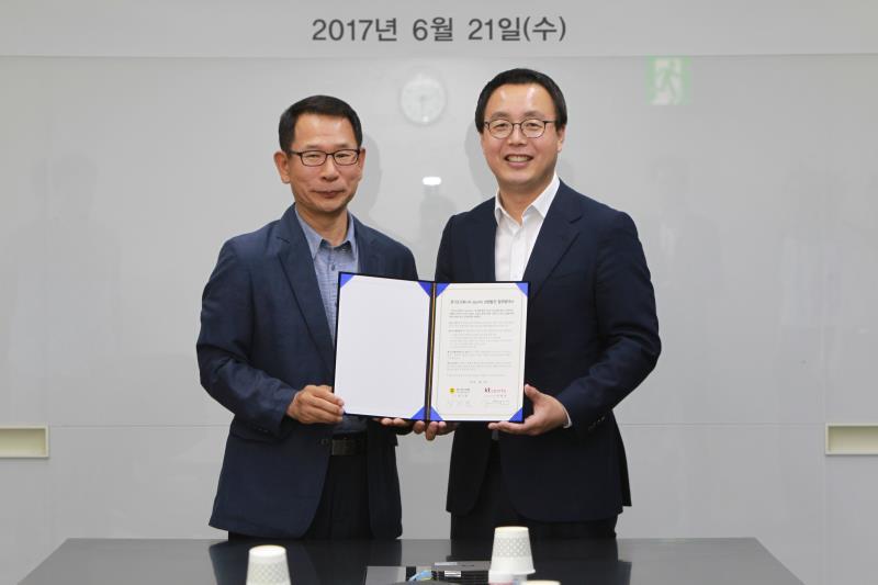 경기도의회-KT sports간 상생발전 업무협약식