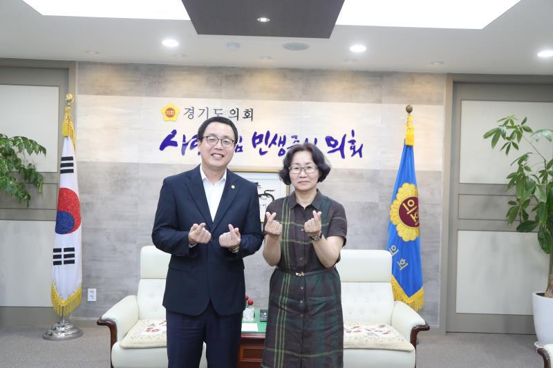 정기열의장 경기도교육청 부교육감 접견