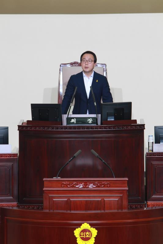 제319회 임시회 제2차 본회의