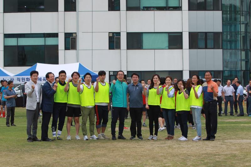 제9회 경기도청 노사 직원화합 체육대회