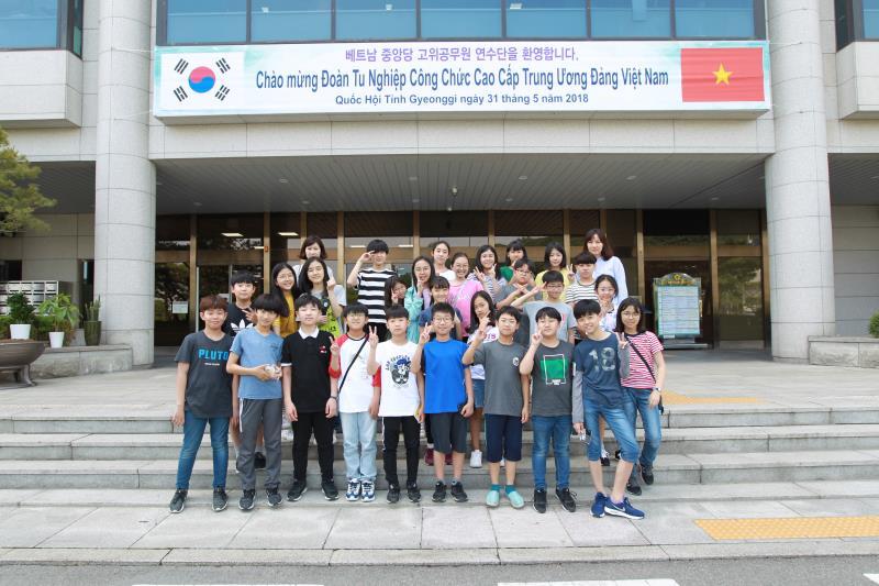 동탄 반석초등학교 의회 견학
