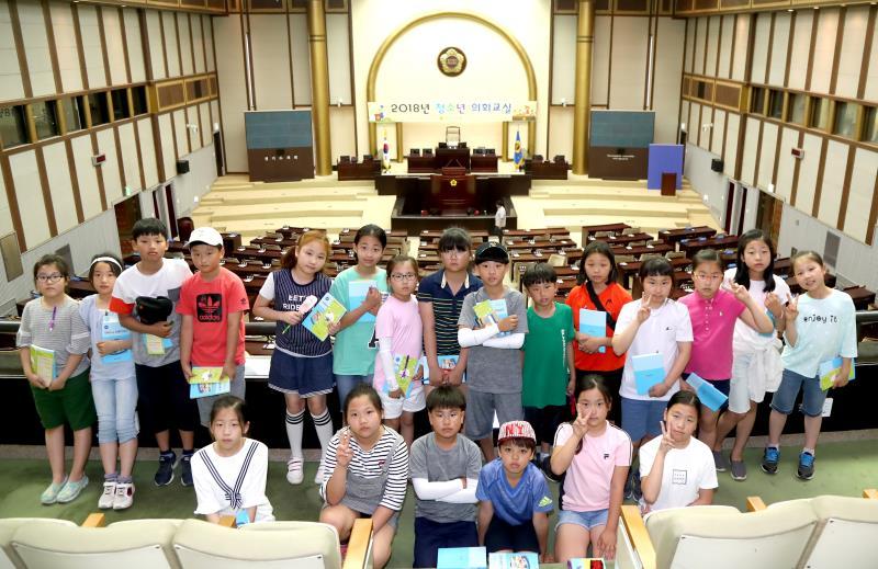 포천 이동초등학교 의회 견학