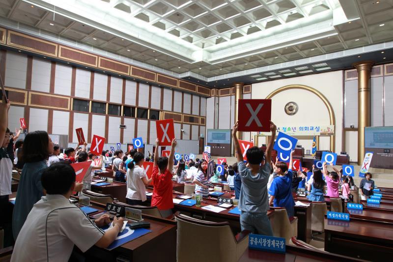 2018년 제10회 청소년의회 교실
