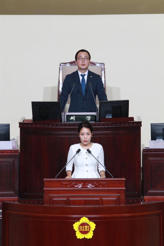 제328회 정례회 제2차 본회의 폐회