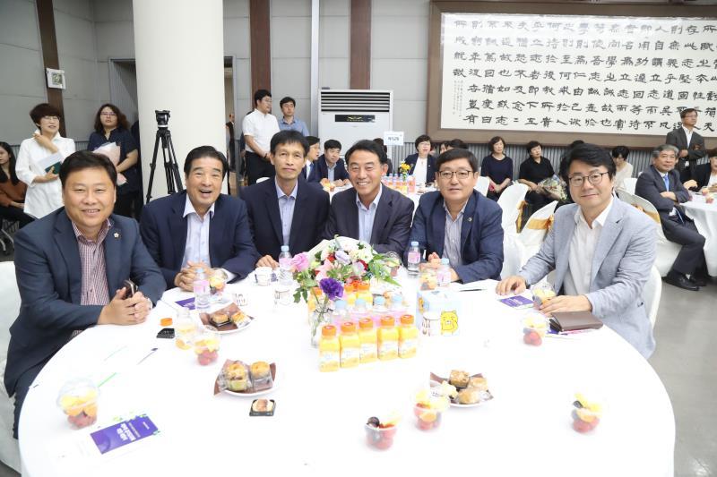 제9대 경기도의회 의원 퇴임식