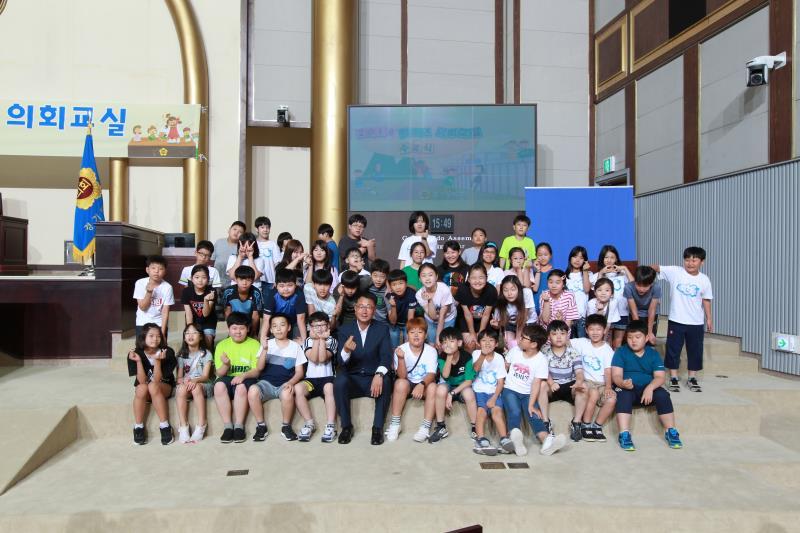 2018년 제13회 청소년의회 교실