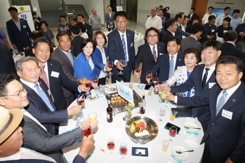 제10대 경기도의회 개원 축하연