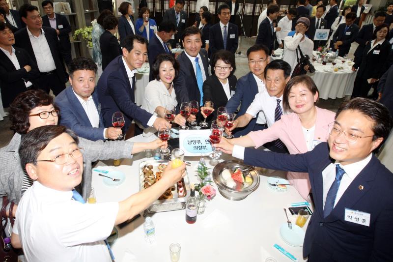 제10대의회 개원 축하연