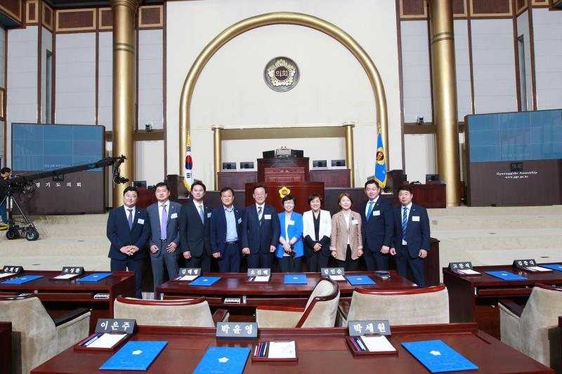 제10대 경기도의회 의원 개원식