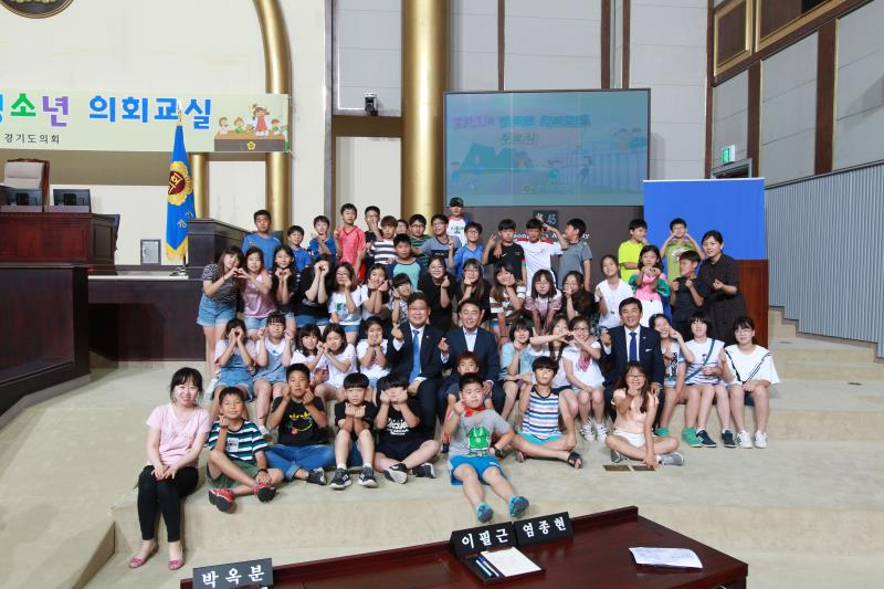 2018년 제14회 청소년 의회교실