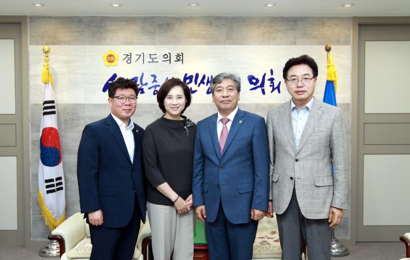 송한준의장 유은혜 국회의원과 소영환, 최승원 도의원 접견