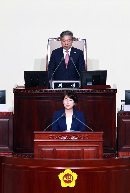 제329회 임시회 제2차 본회의