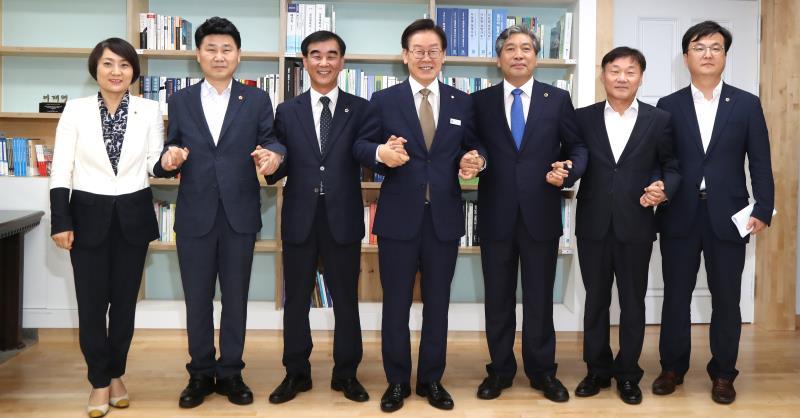 의장단,민주당대표 이재명지사 간담회