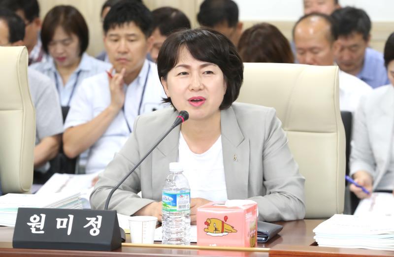 제329회 임시회 경제과학기술위원회 상임위회의
