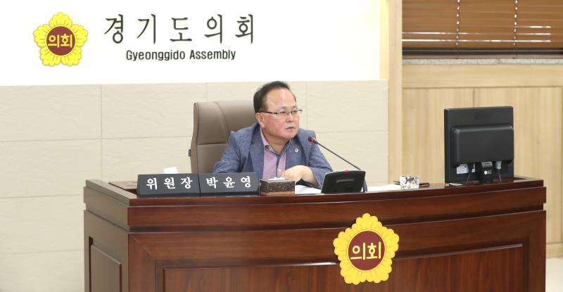 제329회 임시회 농정해양위원회 상임위회의