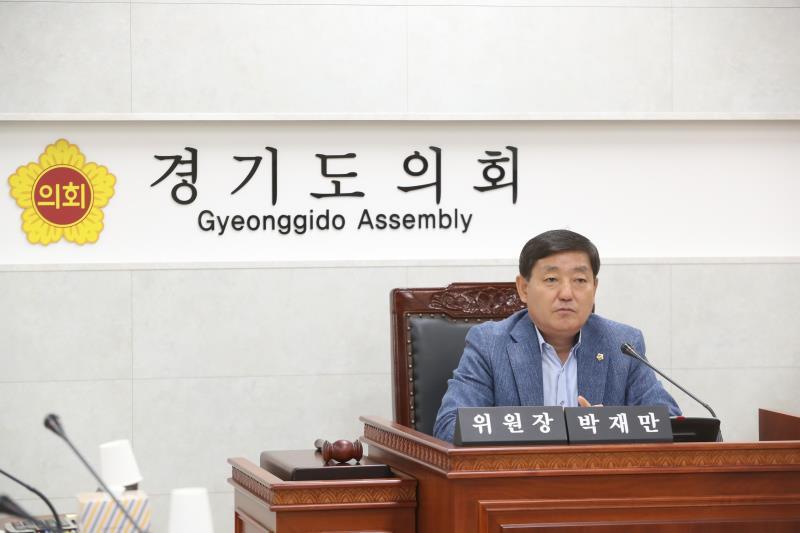 제329회 임시회 도시환경위원회 상임위회의