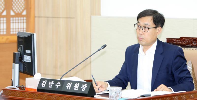 제329회 임시회 문화체육관광위원회 상임위회의
