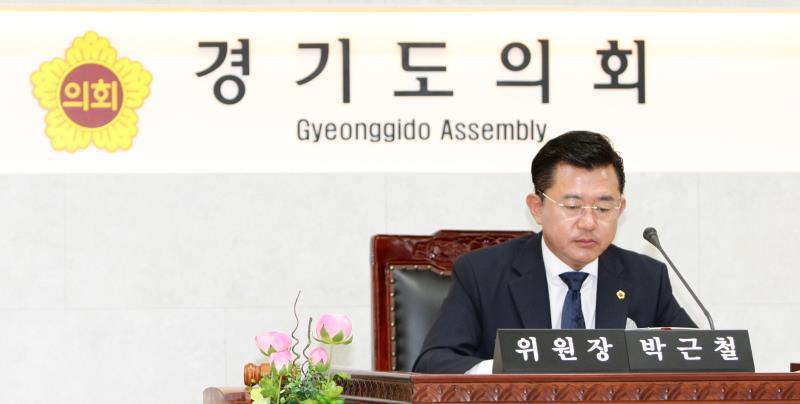 제329회 임시회 안전행정위원회 상임위회의