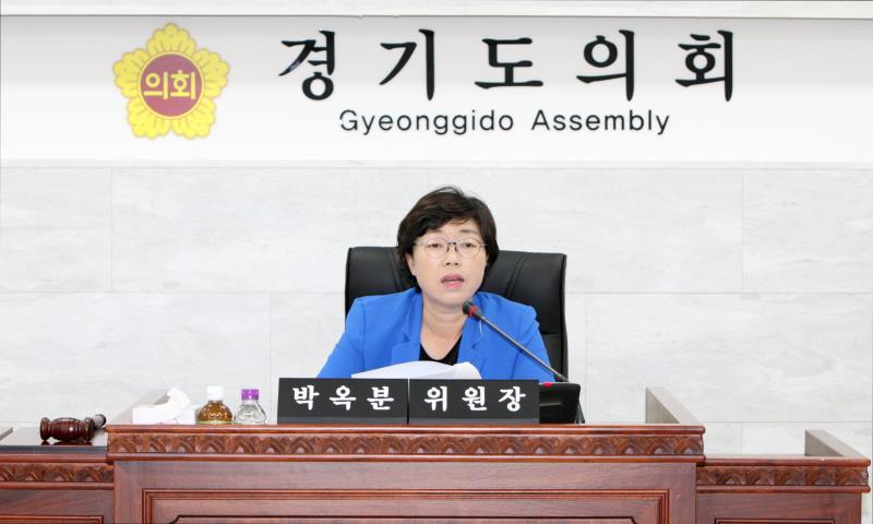 제329회 임시회 여성가족교육협력위원회 상임위회의