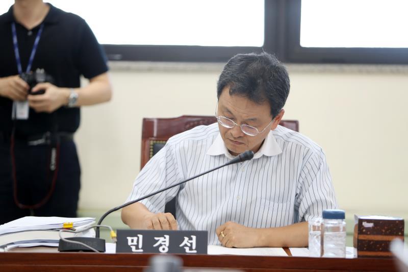 제329회 임시회 기획재정위원회 상임위회의