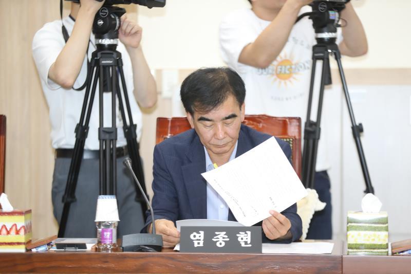 제329회 임시회 의회운영위원회 상임위회의