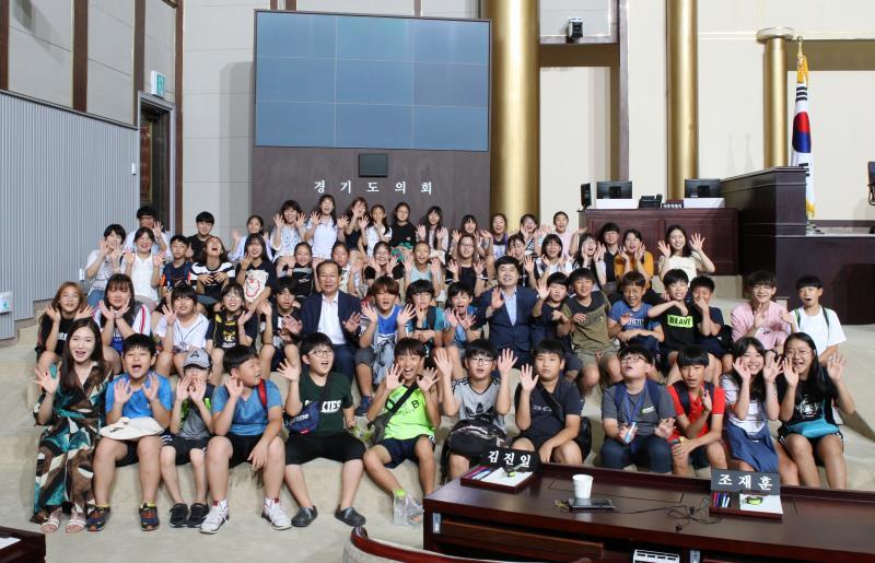 2018 학생이 찾아가는 꿈의학교 (광명)