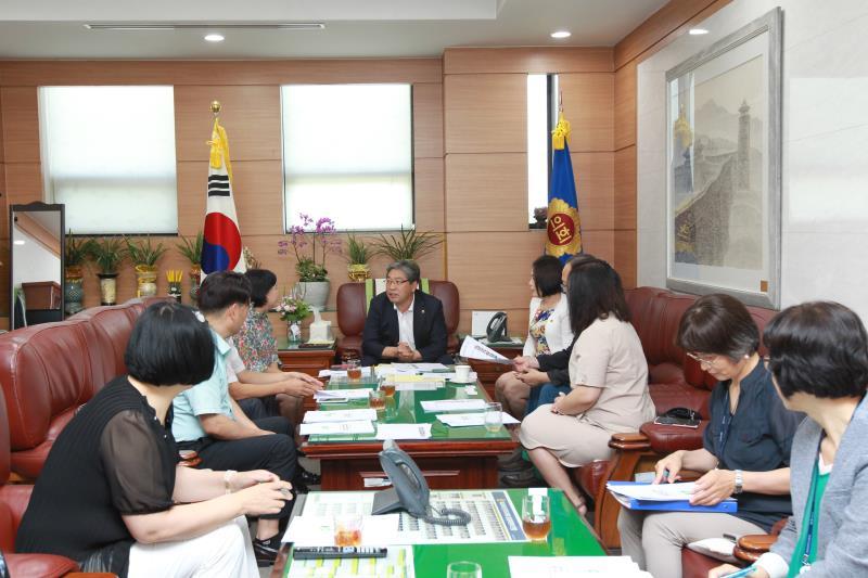 경기도 어린이집 임원진 접견