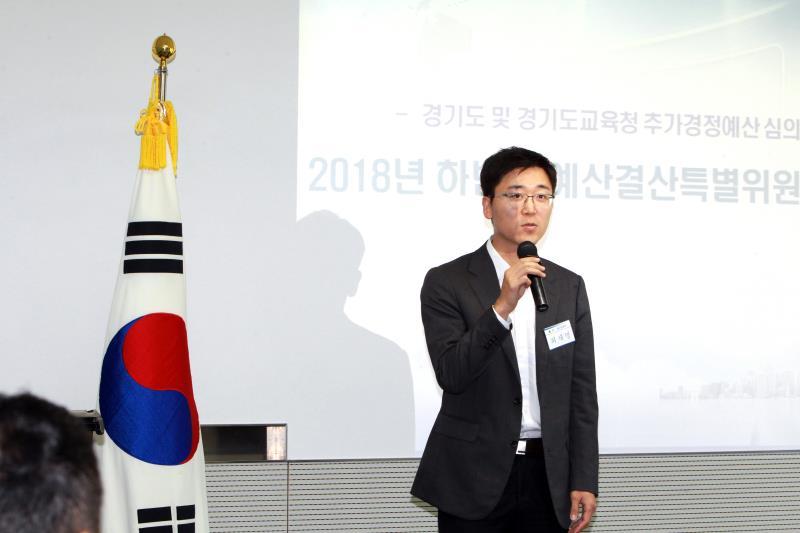 예산결산특별위원회 연찬회(1박2일)