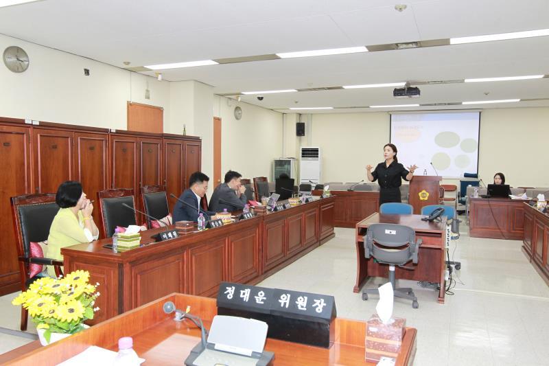 기획재정위원회 스피치 리더십 교육