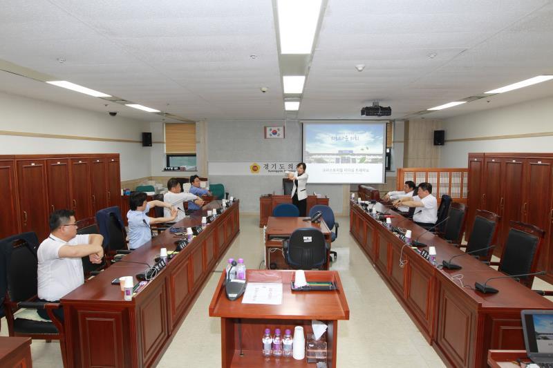 도시환경위원회 스피치 리더십 교육