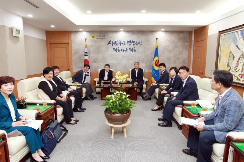 더불어민주당 경기도당 김경협 위원장 및 도의회 대표단 접견