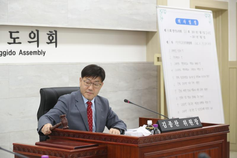 제330회 임시회 제1차 여성가족교육협력위원회 상임위회의