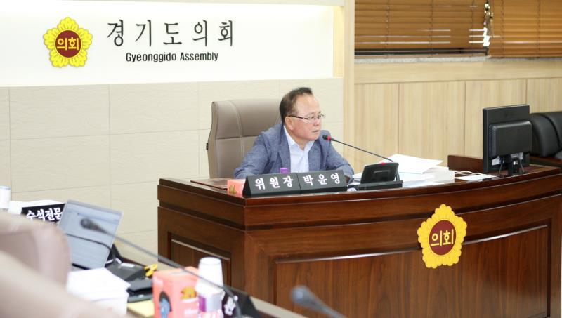 제330회 임시회 제1차 농정해양위원회 상임위회의