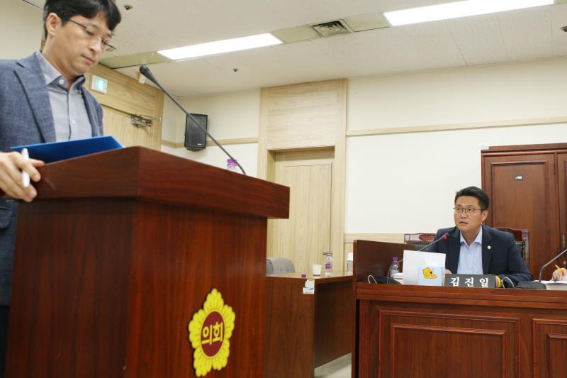 제330회 임시회 제1차 건설교통위원회 상임위회의