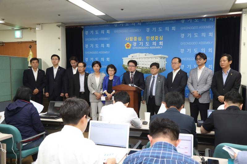 제2교육위원회 무상교복 설문조사 관련 기자회견