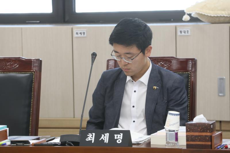 제330회 임시회 제1차 의회운영위원회 상임위회의