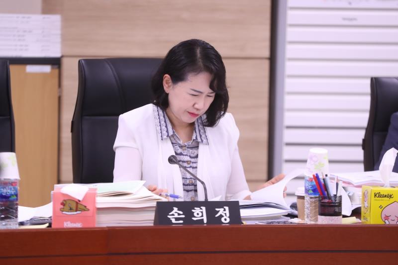 제330회 임시회 제1차 예산결산특별위원회 상임위회의