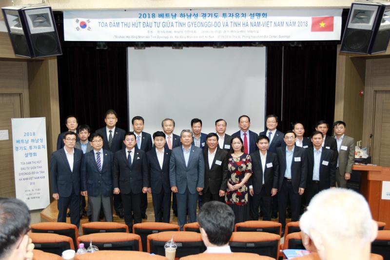 베트남 하남성 대표단 접견 및 경기도 투자유치 설명회