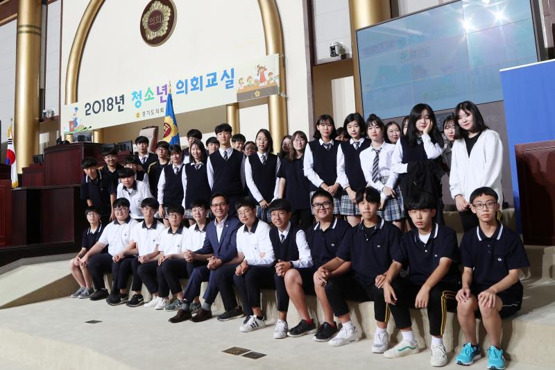 2018년 제16회 청소년 의회교실