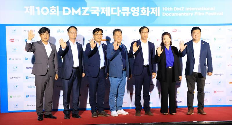 제10회 DMZ 국제다큐영화제