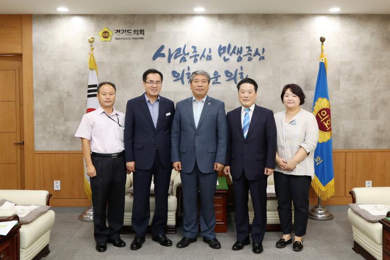 경기도 사회복지공제회 김홍규 대표 접견