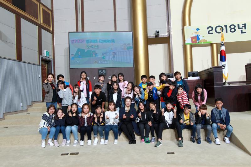 2018년 제22회 청소년 의회교실