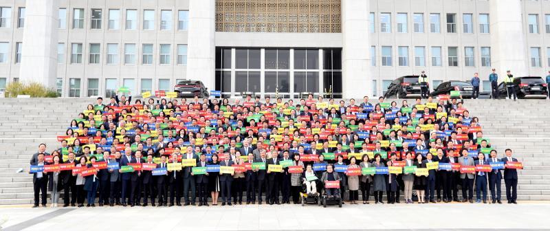 전국 광역의원 지방분권 촉구 결의대회