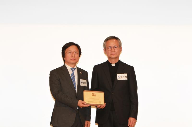 경기도 지속가능발전협의회 20주년 기념식